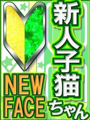 ゆずゆ-image-1