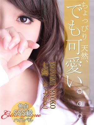 りょうこ-image-1
