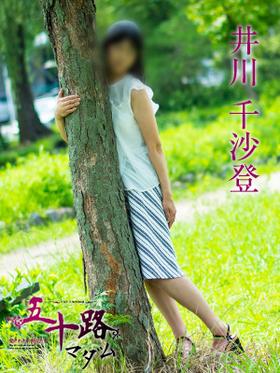 井川千沙登-image-(4)