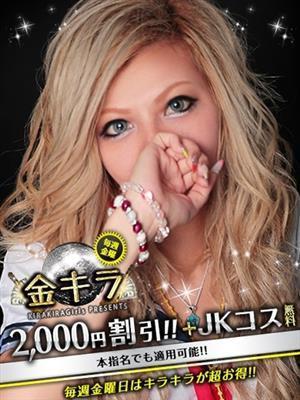 ユキ-image-1