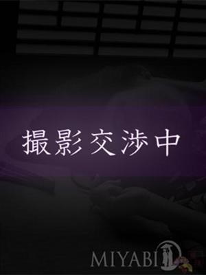 満友葉(まゆは)-image-1