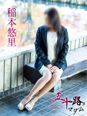 稲本悠里-image-(3)