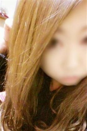 まぁ-image-1