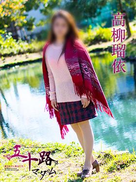 高柳瑠依-image-(2)