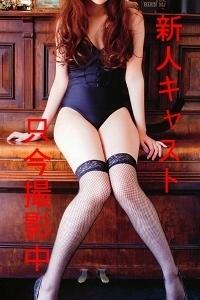 おとは-image-(2)