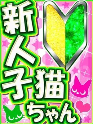 くみ-image-1
