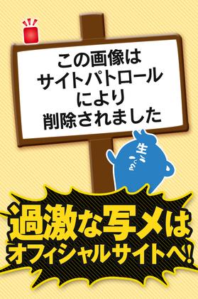 みな【東海店】-image-(2)