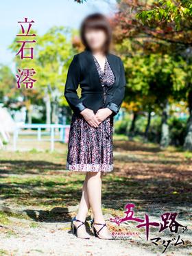 立石 澪-image-1