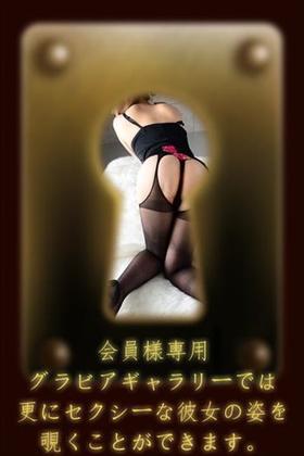 中森 美幸-image-(5)