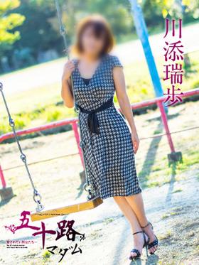 川添瑞歩-image-(4)
