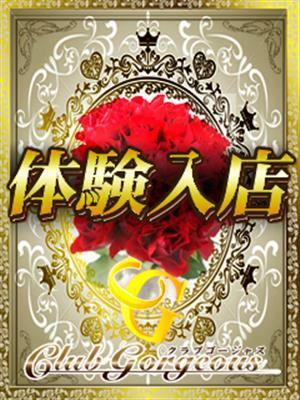 新条 麗奈-image-(3)