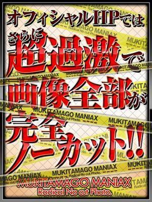 ゆら-image-(5)
