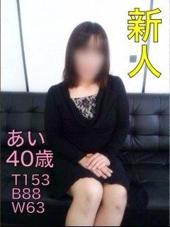 あい-image-1
