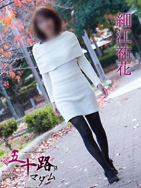 細江祐花-image-(3)