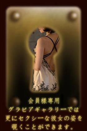 美神 みづき-image-(5)