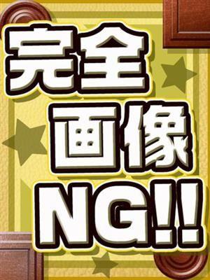 ふみこ-image-1