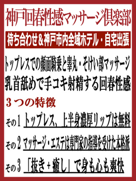 りおん-image-1