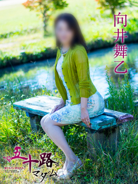 向井舞乙-image-(4)
