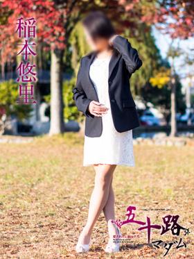 稲本悠里-image-(2)