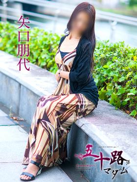 矢口朋代-image-(2)