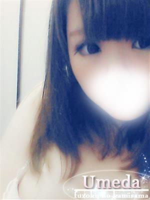 ほのか-image-1