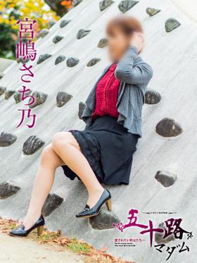 宮嶋さち乃-image-(3)