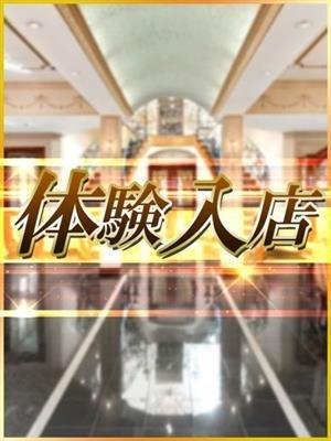 早川 ララ-image-1