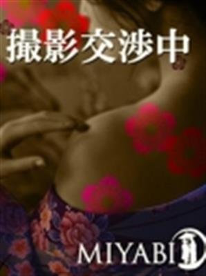 琴美-image-1