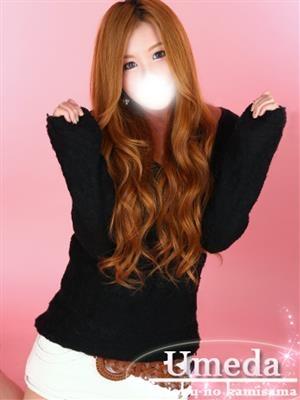いちご-image-1