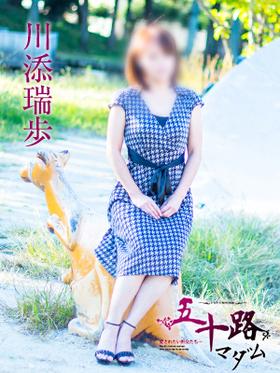 川添瑞歩-image-1