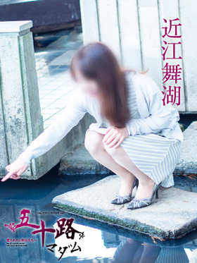 近江舞湖-image-(5)