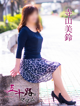 寺山美鈴-image-(4)