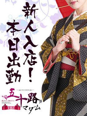 福崎 伊央奈-image-(2)