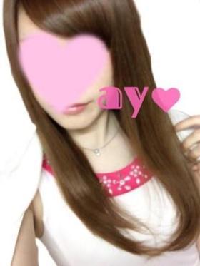 あや-image-(3)