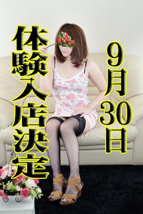 かんな夫人-image-1