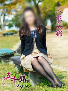 天羽美鈴-image-(3)