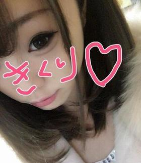 きくり-image-1