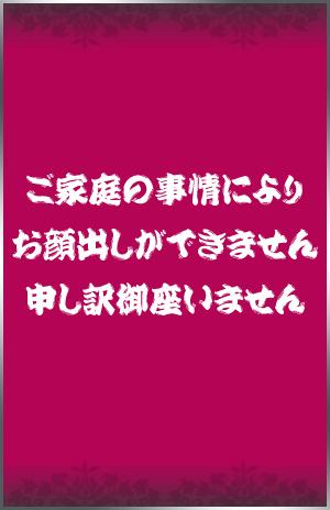 あみ-image-(2)
