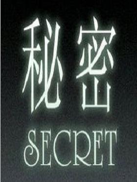小春-image-1
