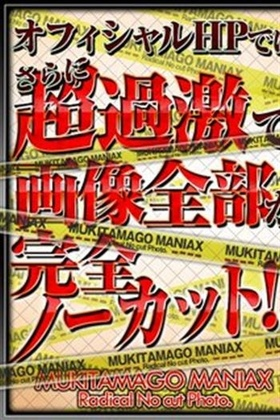 ゆき-image-(2)