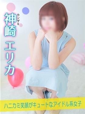 神崎エリカ-image-1