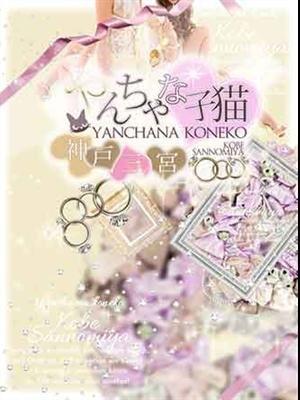 せいこ-image-1