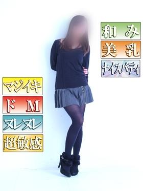 天海琴音-image-(4)