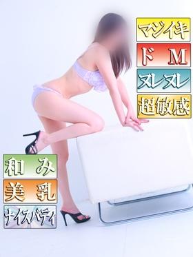 天海琴音-image-(2)