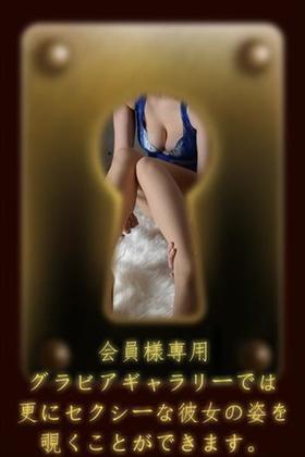 伊東 絢-image-(5)