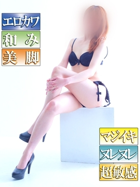 桜澤真央-image-(3)