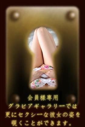 緋咲 真由子-image-(5)