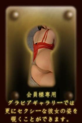 新山 智美-image-(5)