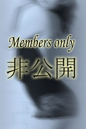 瑞貴 香花-image-1