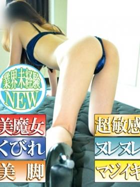 美咲美奈-image-1